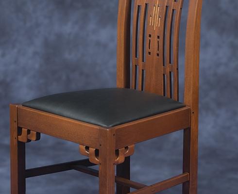 Blacker SIde Chair